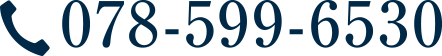 078-599-6530